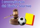 Serie B, giudice sportivo: Ardemagni squalificato per un turno