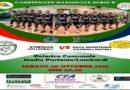 Ad Avellino torna il volley nazionale, l'Atripalda Volleyball ospita il Rione Terra nell'esordio casalingo